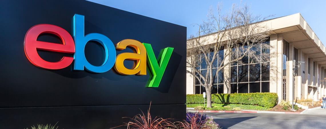 Ebay-Hauptzentrale
